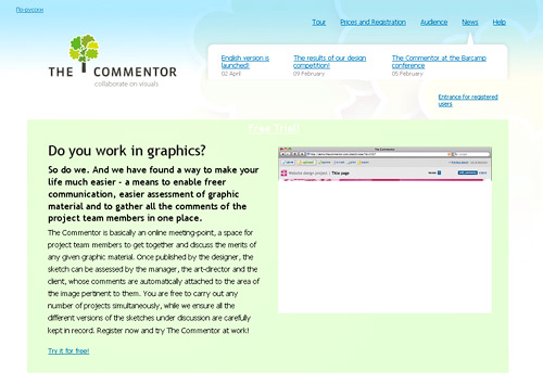 annotation tool Commentor