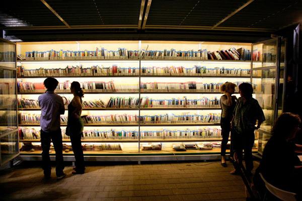 levinski library