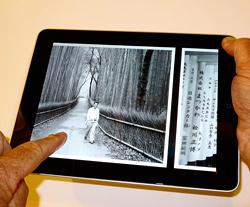 iPad portfolio